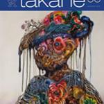 Takahe 90